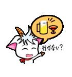 飲み、アルコール、酒、誘い(個別スタンプ:10)