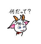 何だって(個別スタンプ:11)