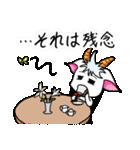 カフェ、コーヒー、お茶、休憩、テーブル、蝶、残念(個別スタンプ:20)