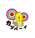 Happy Doo と友達