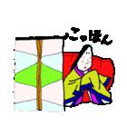 四十人一言(個別スタンプ:03)