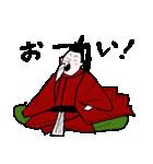 四十人一言(個別スタンプ:04)