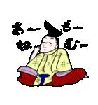 四十人一言(個別スタンプ:09)
