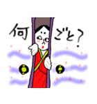 四十人一言(個別スタンプ:37)