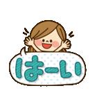 かわいい主婦の1日【よく使う言葉編】(個別スタンプ:02)