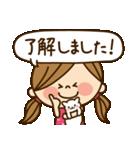 かわいい主婦の1日【よく使う言葉編】(個別スタンプ:04)