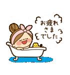 かわいい主婦の1日【よく使う言葉編】(個別スタンプ:08)