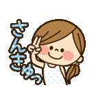 かわいい主婦の1日【よく使う言葉編】(個別スタンプ:09)