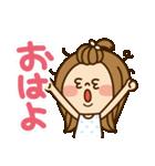 かわいい主婦の1日【よく使う言葉編】(個別スタンプ:22)