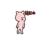 小さい桃色くま(個別スタンプ:1)
