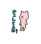 小さい桃色くま(個別スタンプ:2)