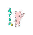 小さい桃色くま(個別スタンプ:3)