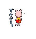 小さい桃色くま(個別スタンプ:4)