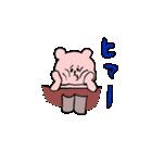 小さい桃色くま(個別スタンプ:5)