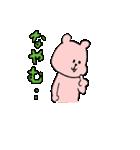 小さい桃色くま(個別スタンプ:8)