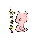 小さい桃色くま(個別スタンプ:9)