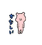 小さい桃色くま(個別スタンプ:10)