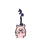 小さい桃色くま(個別スタンプ:11)