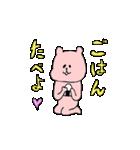 小さい桃色くま(個別スタンプ:12)