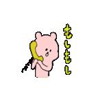 小さい桃色くま(個別スタンプ:13)