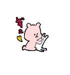 小さい桃色くま(個別スタンプ:16)