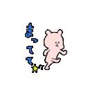 小さい桃色くま(個別スタンプ:17)