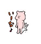 小さい桃色くま(個別スタンプ:18)