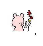 小さい桃色くま(個別スタンプ:19)