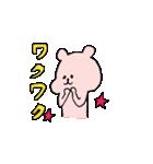 小さい桃色くま(個別スタンプ:20)