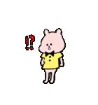 小さい桃色くま(個別スタンプ:23)