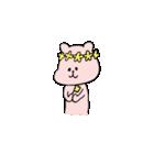 小さい桃色くま(個別スタンプ:24)