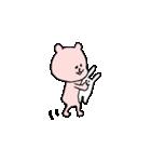 小さい桃色くま(個別スタンプ:26)