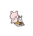 小さい桃色くま(個別スタンプ:29)