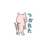 小さい桃色くま(個別スタンプ:30)