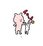 小さい桃色くま(個別スタンプ:36)
