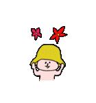 小さい桃色くま(個別スタンプ:39)
