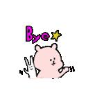 小さい桃色くま(個別スタンプ:40)