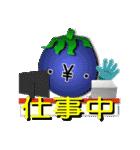 野菜・果物スタンプ