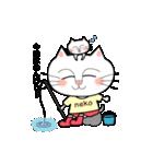 ねこ (neko) 君のほのぼのな1日(個別スタンプ:4)