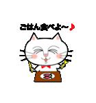 ねこ (neko) 君のほのぼのな1日(個別スタンプ:11)