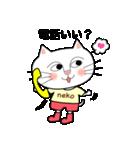 ねこ (neko) 君のほのぼのな1日(個別スタンプ:12)