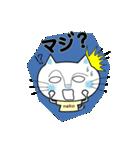 ねこ (neko) 君のほのぼのな1日(個別スタンプ:14)