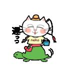 ねこ (neko) 君のほのぼのな1日(個別スタンプ:19)