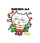 ねこ (neko) 君のほのぼのな1日(個別スタンプ:22)