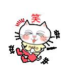 ねこ (neko) 君のほのぼのな1日(個別スタンプ:23)