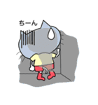 ねこ (neko) 君のほのぼのな1日(個別スタンプ:26)