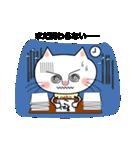 ねこ (neko) 君のほのぼのな1日(個別スタンプ:29)