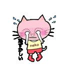ねこ (neko) 君のほのぼのな1日(個別スタンプ:30)