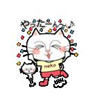 ねこ (neko) 君のほのぼのな1日(個別スタンプ:33)
