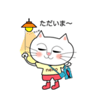 ねこ (neko) 君のほのぼのな1日(個別スタンプ:39)